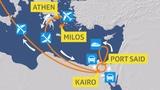 Eine Schweizer Reisetasche auf griechisch-ägyptischer Odyssee (Artikel enthält Audio)