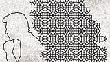 Islamische Philosophie oder: Kann der Glaube vernünftig sein?