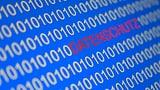 Was du über das neue EU-Datenschutzgesetz wissen solltest
