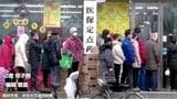 China sagt nationale Winterspiele ab