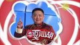Video «China» abspielen