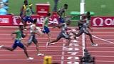 Wimpernschlag-Entscheidung über 100 Meter (Artikel enthält Video)
