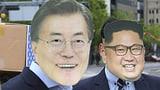 «Südkorea fühlt sich wie Garnelen zwischen Walen» (Artikel enthält Audio)