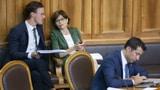 Mehrere Mitte-Parlamentarier wollen Rytz nicht unterstützen (Artikel enthält Video)