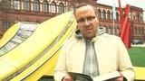 Video «Jagd durch Europa - Warum Arno Frank ständig umziehen musste» abspielen