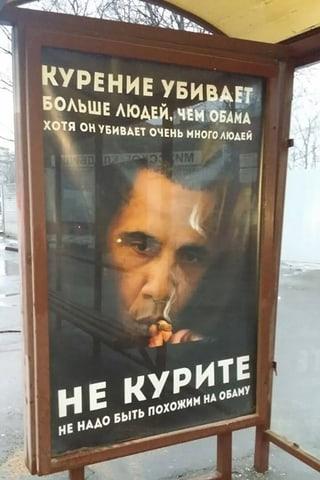 Video «Propagandagrüsse aus Moskau» abspielen