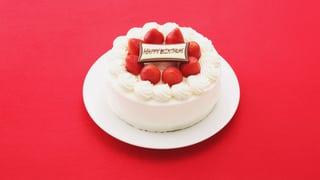 «Happy Birthday» für alle
