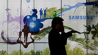Fatschentas flureschan per Samsung