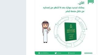 Neue App aus Saudi-Arabien bringt Tech-Riesen in Bedrängnis (Artikel enthält Audio)