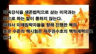 Neue Drohgebärde aus Pjöngjang