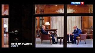 Putin: Habe Janukowitsch vor dem sicheren Tod gerettet