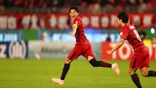 Ex-Schalker Publikumsliebling Uchida will Real stoppen