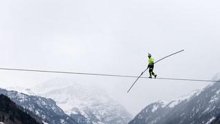 St. Gallen: Kostspieliger Spatenstich mit Drahtseilakt