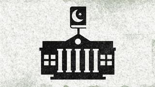 Islamische Theologie: ein schwieriges und umstrittenes Studium