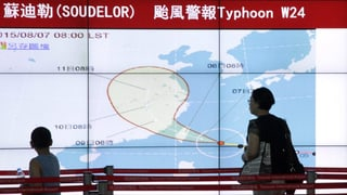 Was man über Taifune wissen muss