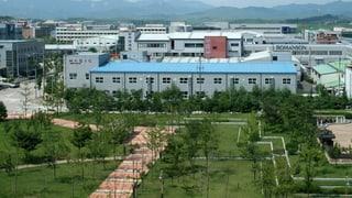 Industrieprojekt von Nord- und Südkorea läuft weiter