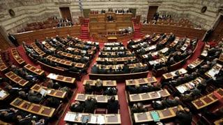 Griechenland baut Staatsapparat massiv zurück