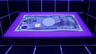 Gelddrucken allein bringt kein Wachstum
