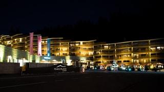 L'hotel d'appartaments Peaks Place a Laax è avert