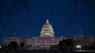 «Shutdown» en Stadis Unids da l'America