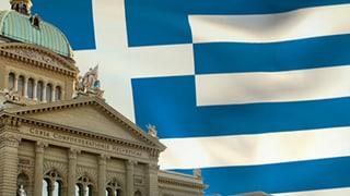 Kein Interesse an griechischen Milliarden in der Schweiz
