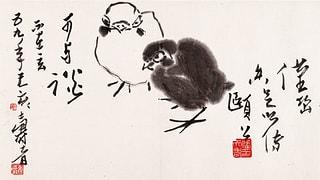 Tanz der Pinsel: Die Kunst der chinesischen Kalligraphie