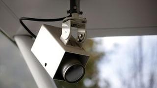 Überwachung am Arbeitsplatz: Was ist erlaubt? (Artikel enthält Audio)