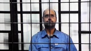 Prozess gegen Gaddafi-Sohn fortgesetzt