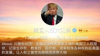 In China herrscht Trump-Fieber