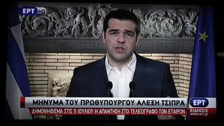 Program da spargn - Athen vul laschar decider il pievel