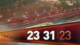 Fall Nemzow: Überwachungsvideo vom Tatort