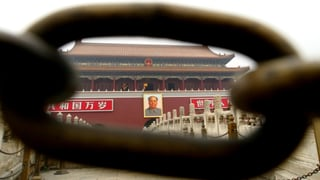 Lesen Sie hier, wie Peking die Lücken in der «Great Firewall of China» abdichtet.