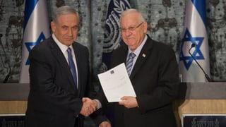Israels Regierungsbildung schreitet voran