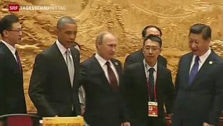 1:0 für China im Freihandels-Streit mit den USA