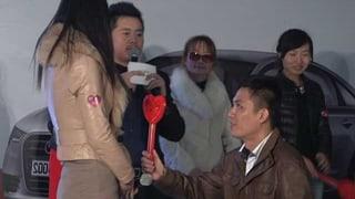 Video «So liebt die Welt: China (2/6)» abspielen