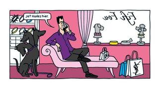 Eine Graphic Novel zeigt eine abstruse Vision des Jenseits
