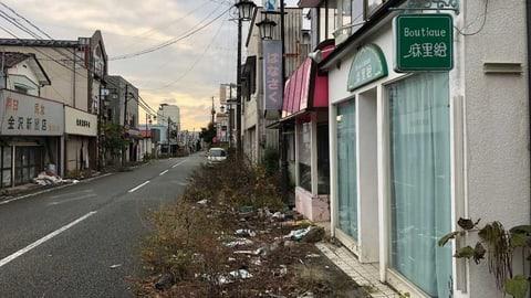 Reise nach Fukushima (Artikel enthält Audio)