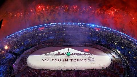 «See you in Tokyo» – XXXI. Olympische Spiele in Rio zu Ende (Artikel enthält Video)