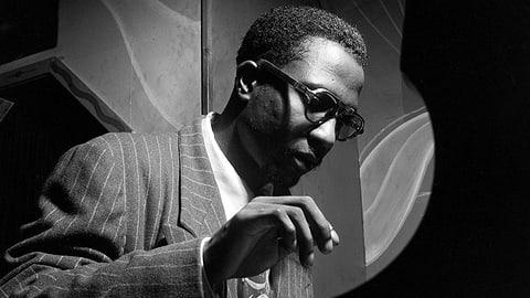 Die Welt von Ella, Monk und Dizzy – Hörspiel zu 100 Jahren Jazz (Artikel enthält Audio)