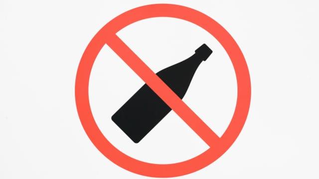 In der USA, war es Realität. Aber: Was würde passieren, wenn Alkohol in der Schweiz verboten würde?