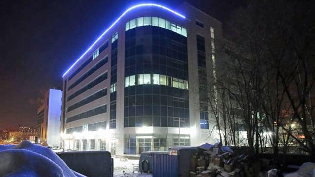 Ein Geschäftshaus in St. Petersburg, in dem sogenannte Internet-Forschungs-Firmen eingemietet sind, die angeblich als sogenannte Troll-Fabriken in sozialen Medien Fake-News verbreiten.