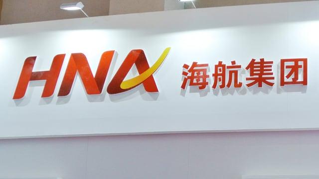 Das Logo der chinesischen HNA-Gruppe.