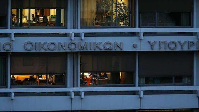 Fassade des griechischen Finanzministeriums