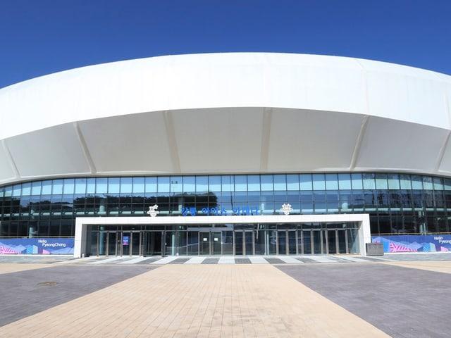 Die «Gangneung Ice Arena» in einer Aussenaufnahme.