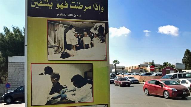 Eine Übersichtstafel des jordanischen Spitals «King Hussein Medical Center».