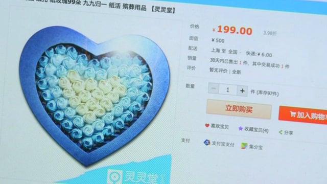 Bildschirm, der ein Herz aus Rosen zeigt.