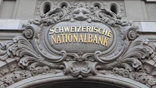 Schriftzug der Schweizerischen Nationalbank