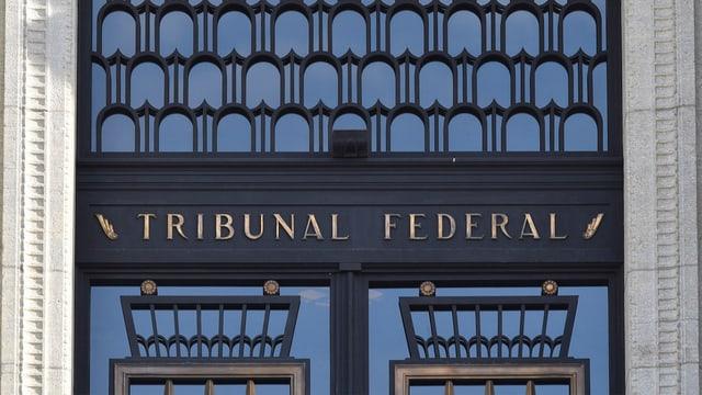 Porta d'entrada al Tribunal federal a Lausanna.