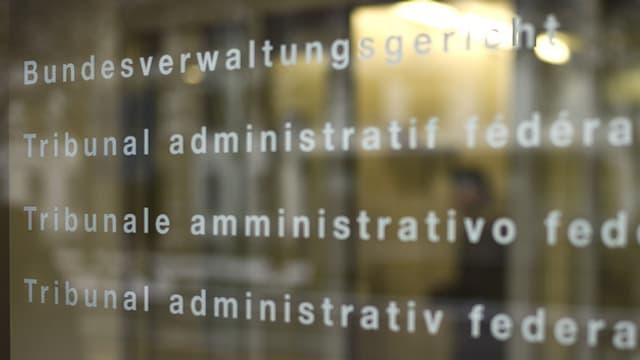 Schild am Bundesverwaltungsgericht