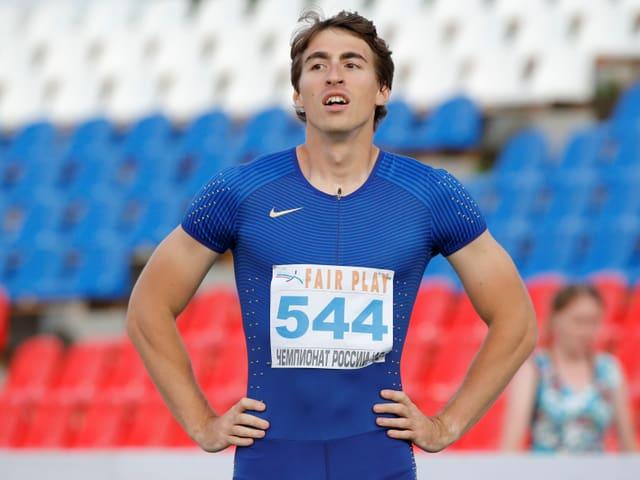 Andrej Schubenkow